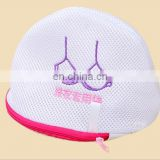 Bra Mesh Laundry Wash Bag Delicates Laundry Bag Mesh