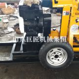 diesel/electric borehole rotary tractor mounted water well drilling rig