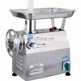 Multifunctional automatic Electric Meat grinding machine