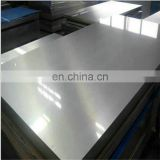 0.4mm Thick stainless steel sheet 2205