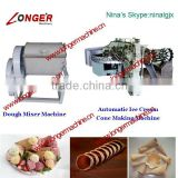 Ice Cream Cone Product Line|Automatic Ice Cream Cone Wafer Product Line