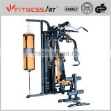 Commercial Home Gym Equipment Multi-Gym HGM2005B