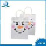 Hot Sale Top Quality Good Price Wedding Gift Paper Bag