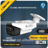 High Power 1.3MP 960P AHD Infrared Camera Dahua Shape with IR-CUT Night Vision AHD CCTV Camera