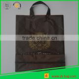 Coffee Medium Printed Plastic Shopping Bag 3 Mil Thickness Plastic Shopping Bags,Ideal for Retail Purchases and Promotions