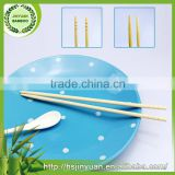 Welcome Wholesales good quality bamboo chopstick bamboo sticks