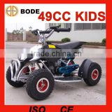 MINI ATV QUAD 49CC FOR KIDS(MC-301A)