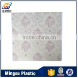 Modern beautiful PVC wall panel/ interior decorative panels                                                                                                         Supplier's Choice