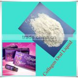 fish scale collagen(used for collagen oral liquid)