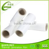best price bopp thermal glossy lamination film bopp thermal laminating film gloss&matt