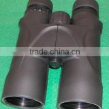 10x50 optical binoculars