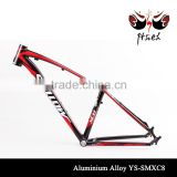 Nice paint work anti rust aluminum alloy bicycel frame