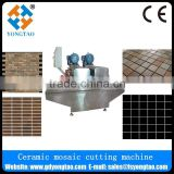 Double shaft full automatic continuous cutting machine