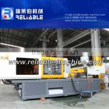 plastic broom making machine