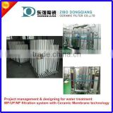 fermentation broth purification and concentration with mf microfiltration ceramic membrane