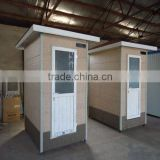 Container Toilet/ public movable toilet/easy assemble toilet
