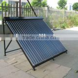 INQUIRY ABOUT Heat Pipe Solar System(WCD)