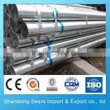 our perfect products DX51D+ZF galvanized round pipe/pipe galvanized steel pipe/bs 1387 galvanized steel pipe