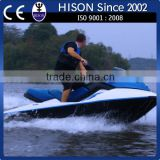 Hison economic fuel sports water sports sea scooter