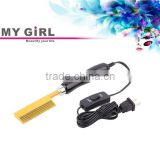 MY GIRL Golden Supreme Electric Pressing Curved Straightening Electric Hair Straightening Brush