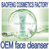 face cleanser face cleaner facial cleanser beauty cosmetics factory china guangzhou OEM ODM brand creation
