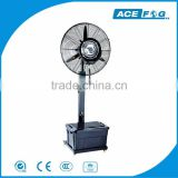 AceFog portable water spray fan air cooler fan