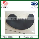 Ridging knife sugar cane cutting blade beater plate