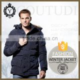 COUTUDI bulk wholesale breathable waterproof windproof mens quilted bomber down jacket with fur hoodie