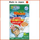 Japan Convenient ice gel packs cooling gel sheet at reasonable prices