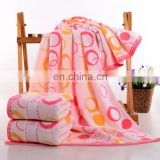 Wholesale Stylish And Customized Soft And Comfortable Colorful bubbles Pattern Bath Towel , Brilliant quality towel custom
