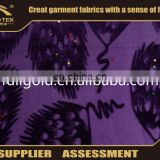 Polyester Dyed Jacquard High Velvet Upholstery Fabric Knitting Jacquard Stone Fabric For Scark Wholesale