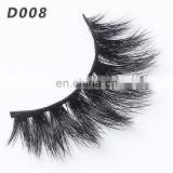 D008 Natural Customized Package 3D Mink Fur Lashes wholesale custom lash packaging box