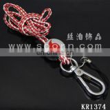 mobile phone strap hang around neck