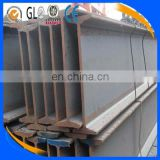 Factory Price steel Profile H Iron Beam Steel H Beam Size H Beam SS400 A36 Q345B Hot Rolled Section