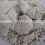 THE NO.1 PROFESSIONAL For Paper & Paint & Ceramic Industry Ceramic Washed KaoLin Powder,Clay,Block Etc.