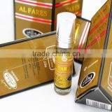 Al-rehab Muslim attar concentrated perfumes roll on bottle