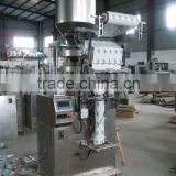 DXD-80DK Automatic Grain Packing Machine
