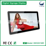 32 inch Promotion Screen floor stand full hd lcd touch screen advertising display factory direct sales