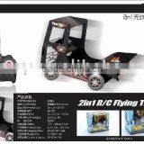 2 CH RC Flying Truck