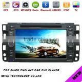 2din 6.5inch special car dvd player for buick enclave