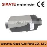 Simate 2KW 12V Diesel Auto Air Parking Heater Similar to Webasto Diesel Heater