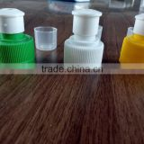 Colorful Plastic Water Bottle Cap Push Pull Cap