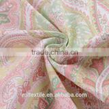 100% cotton or polyester home textile printing fabrics textiles for cushion/upholstery/Hold pillow