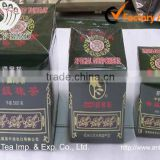 China green tea 9367 Chun Mee in 100g box