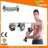 Men Shake Dumbbell Weight Loss Your Weight Body Building Fitness As Seen On Tv                                                                         Quality Choice
