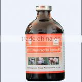Oxytetracycline HCL injection 5% for animal use