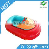 Hot sale! electric bumper boat,bumbumper boat used,inflatable tube