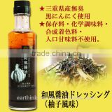 Handmade and organic Black garlic Japanese soy sauce salad dressing yuzu flavor (Japanese citron) 190ml