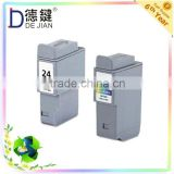 Premium compatible ink cartridge for BCI-24 and new ink cartridge