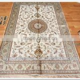 4x6ft Handmade Islamic Prayer Rug
